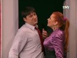 Счастливы вместе ( 4 сезон) - 290 серия