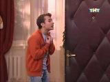 Счастливы вместе ( 4 сезон) - 286 серия